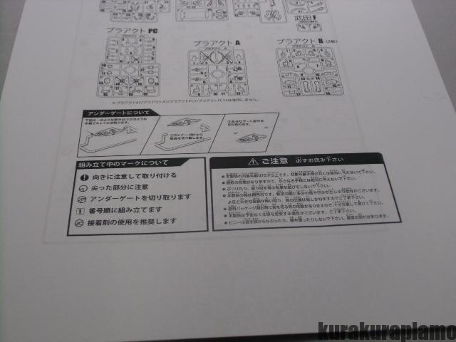 CIMG6137