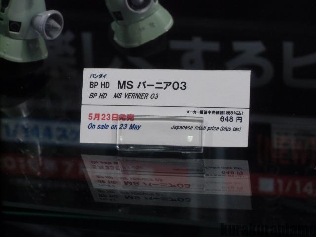 CIMG3307
