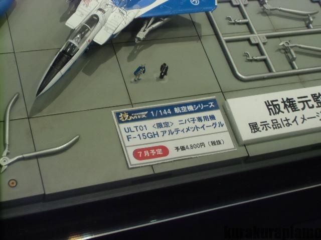 CIMG3425