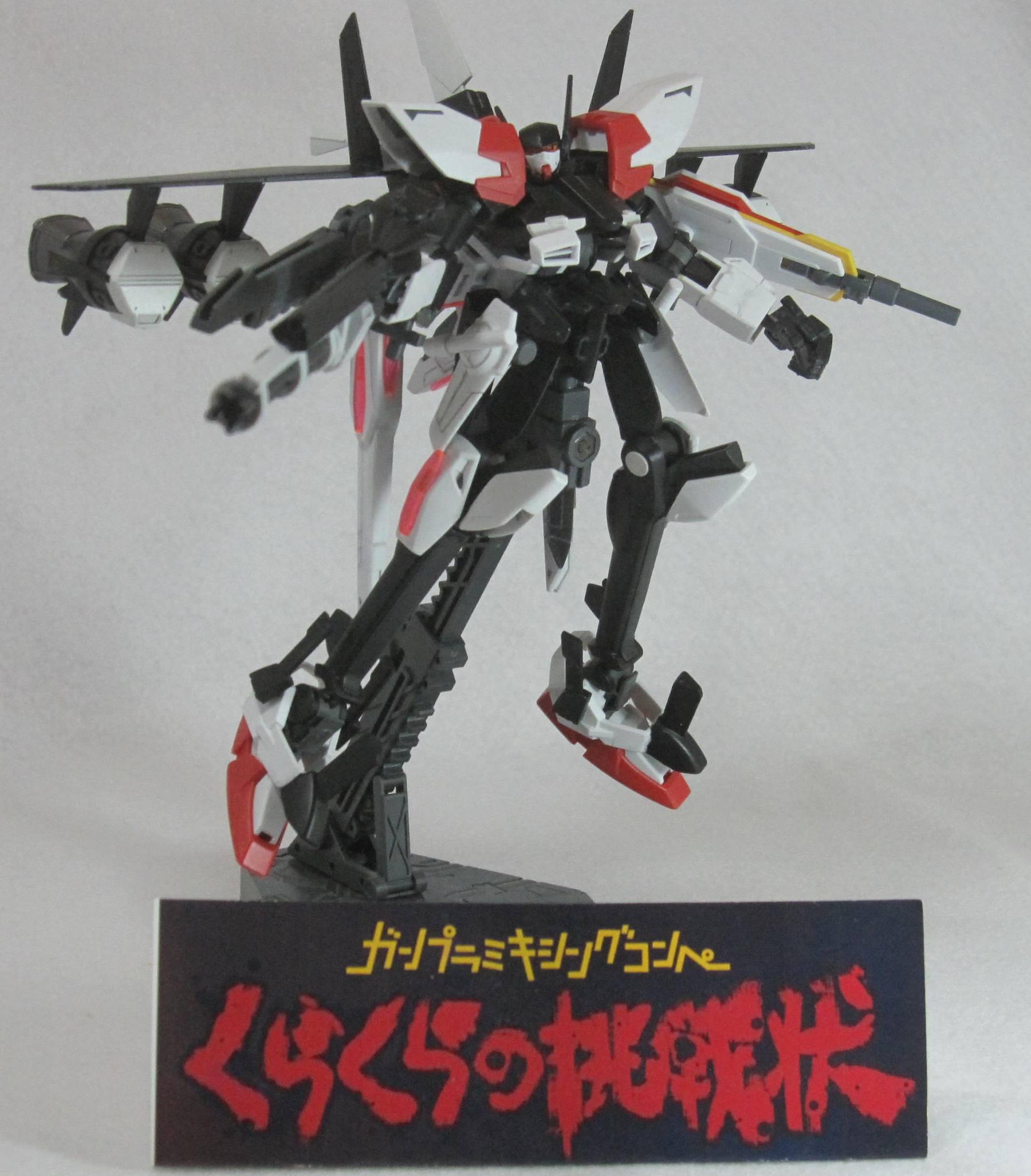 フラッグ改強襲型09