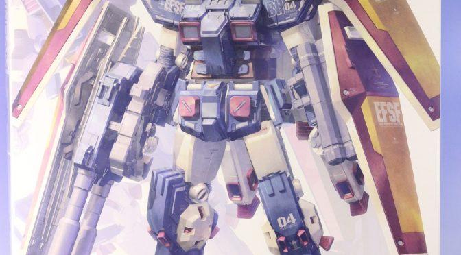 MG フルアーマー・ガンダム Ver.Ka (GUNDAM THUNDERBOLT版) サンプル内容紹介レビュー