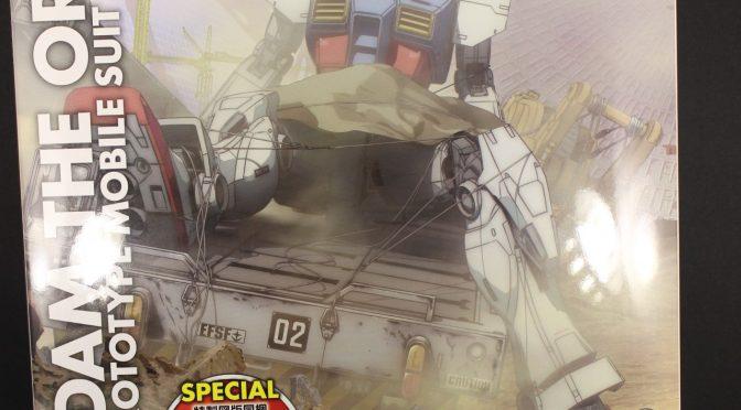 MG 1/100 RX-78-02 ガンダム( GUNDAM THE ORIGIN版) スペシャルver. サンプル内容紹介
