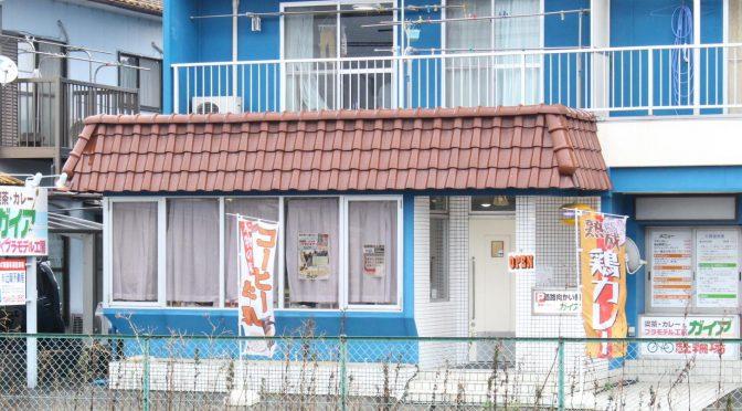 三重県伊勢市のホビーカフェガイアさんにてフィギュアビギナーズクラスに参加してきました!