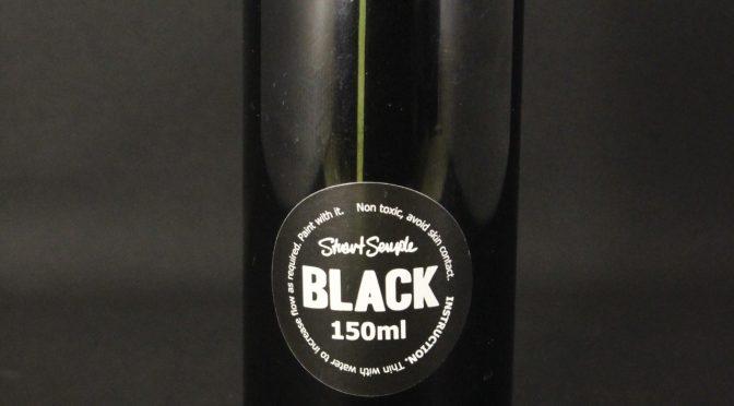 噂の塗料、Black2.0を使ってみました。