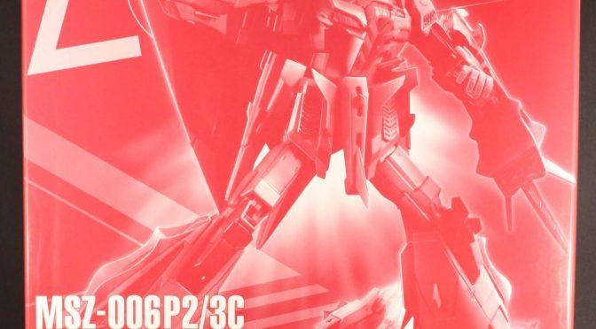 MG 1/100 MSZ-006P2/3C ゼータガンダム3号機P2型 レッド・ゼータ 内容紹介など