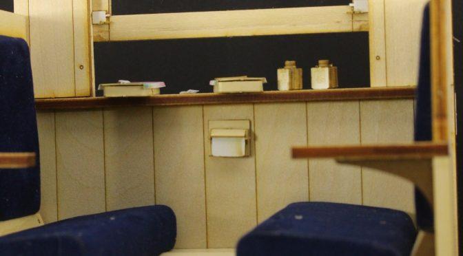 Cobaanii mokei工房 1/12 想い出横丁シリーズ 旧型客車 客室ジオラマ 組み立てキット サンプル素組レビュー