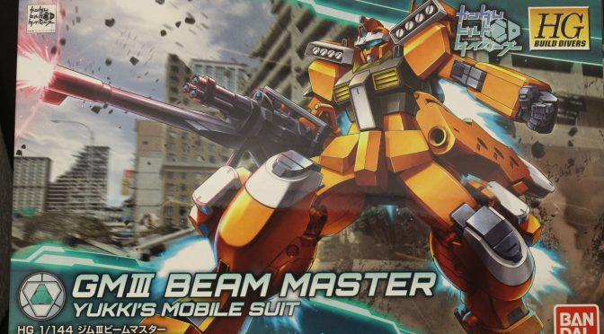 HGBD 1/144 ジムⅢ ビームマスター サンプル内容紹介