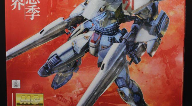 MG ガンダムF91 Ver.2.0 ORIGINAL PLAN Ver. ランナー紹介 富野由悠季の世界 組立代行