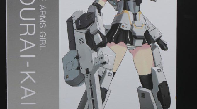 フレームアームズ・ガール 轟雷改[白] Ver.2 ランナー紹介 組立代行