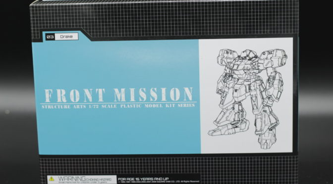 ストラクチャーアーツ 1/72  シリーズ Vol.1よりDrake/ドレーグ パーツ紹介 フロントミッション 組立代行