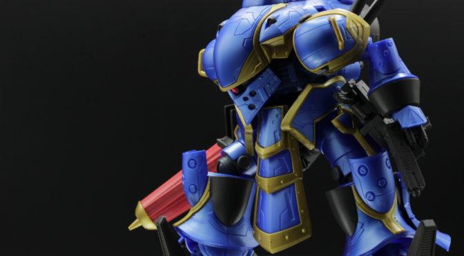 HG 霊子戦闘機・無限(アナスタシア・パルマ機) 素組レビュー 組立代行