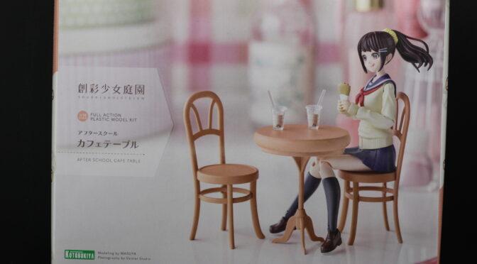 創彩少女庭園 アフタースクール カフェテーブル サンプル ランナー紹介